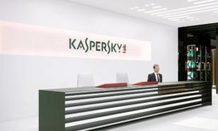 """Антивирус """"Касперский"""" обнаружил рассылку от имени Всемирного банка"""