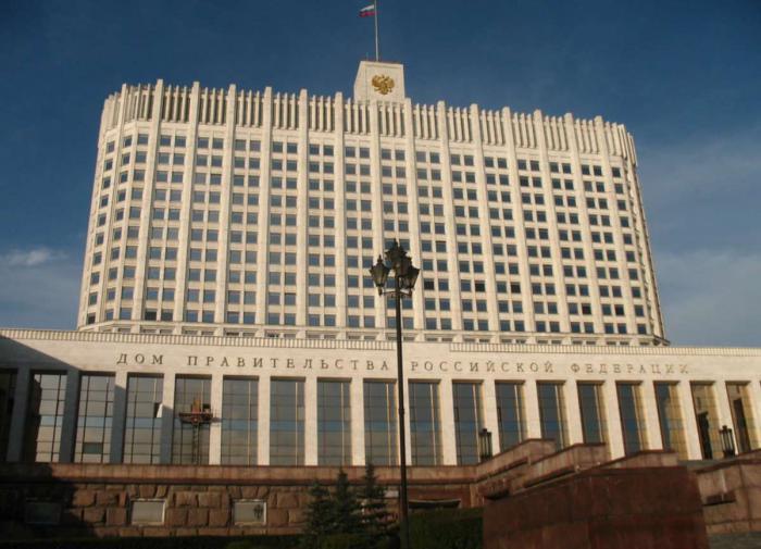Дом правительства РФ отремонтируют за 5,27 млрд рублей