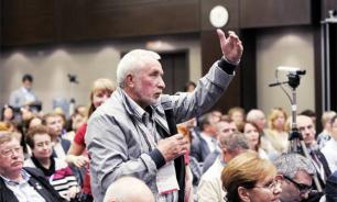 """На форуме """"Сообщество"""" обсудили регулирование и практику общественного контроля"""