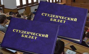 """""""Голое"""" посвящение в Кемерове: Как подставить руководство по-голливудски"""