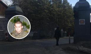 Адвокат: фигурант по делу Шамсутдинова оговорил себя под давлением