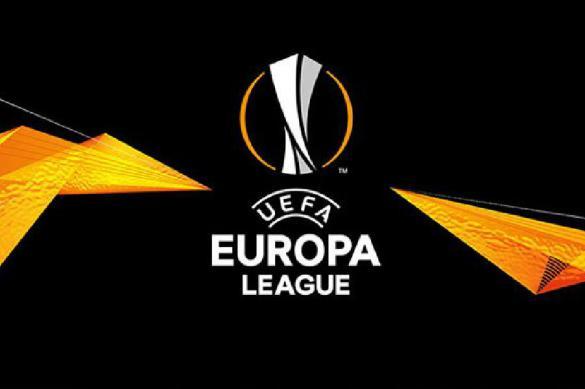 УЕФА провёл жеребьёвку 1/8 финала Лиги Европы