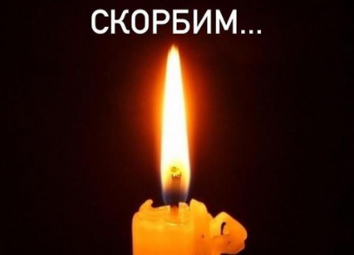 В Татарстане 12 мая объявлено днём траура по погибшим в казанской гимназии