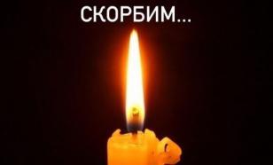 В Татарстане 12 мая объявлен днём траура по погибшим в казанской гимназии