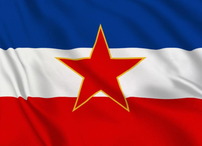 Белград: Федеральная Избирательная Комиссия Югославии отклонила протест оппозиции