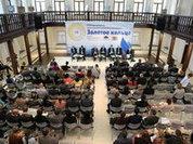 В Ивановской области внедрен инвестиционный стандарт
