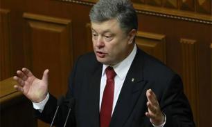 Опубликована переписка о планах Порошенко устроить переворот