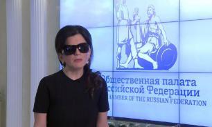 """Гурцкая: ОП РФ не считает нужным корректировать """"брачный возраст"""""""