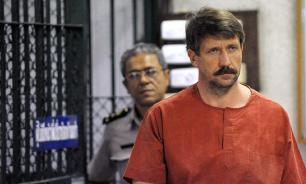 Виктор Бут в тюрьме США переведен в спецблок для террористов