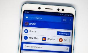 Сбой нарушил работу почтового сервиса Mail.ru