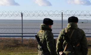 Погранслужба ФСБ предупредила об угрозе провокаций Украины у берегов Крыма