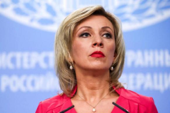 Захарова: МИД работает над отстаиванием прав российских спортсменов
