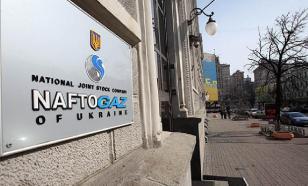 На Украине российский газ назвали угрозой суверенитету страны