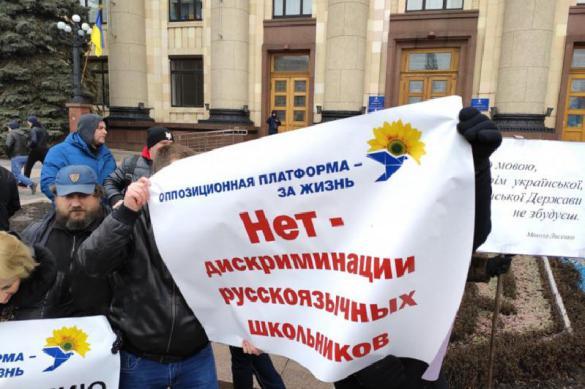 Украинизация русских на Украине отменяется