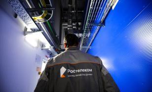 """""""Ростелеком"""" намерен подключить к Интернету Европу и Азию"""