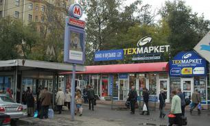 """Станцию """"Войковская"""" переименовывать не будут"""