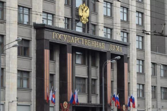 В Госдуме отреагировали на 5 сценариев реинтеграции Донбасса