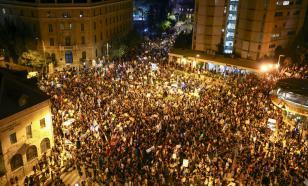 Полиция Израиля в ходе разгона демонстрантов применила физическую силу