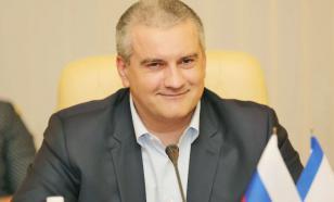 Аксёнов заявил о необходимости создания российских соцсетей