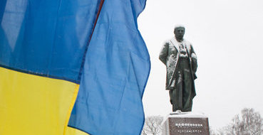 Европейский союз приостановил работу над соглашением об ассоциации с Украиной