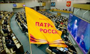 """""""Патриоты России"""" обещают сделать следующую Госдуму лучшей в истории"""