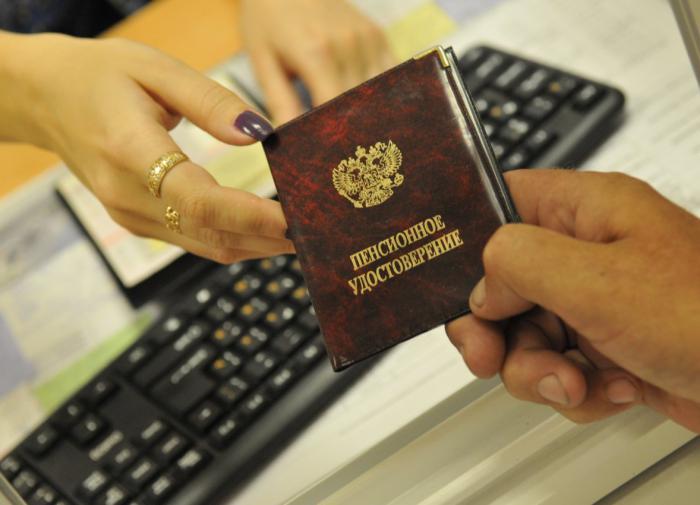 ПФР разработал порядок выдачи новых пенсионных удостоверений