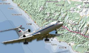Российские военные выполнят полёт над Данией
