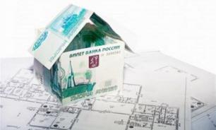 Правительство исключит завышение налога на недвижимость