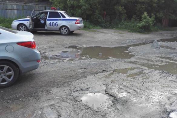 В Новосибирске украли деньги, выделенные на ремонт дороги