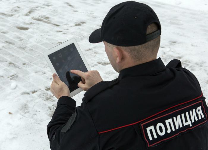 В Саратовской области оштрафовали местного жителя за комментарий о полицейских