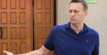 Прокуратура обнаружила иностранные счета, финансирующие кампанию Навального