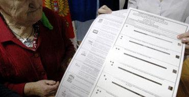 """Политолог: Надо поощрять участие в выборах, а не возвращать графу """"против всех"""""""
