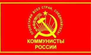 """""""Коммунисты России"""" рассчитывают получить треть мест в Мосгордуме"""