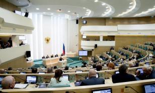 Совет Федерации одобрил закон о цифровой подписи