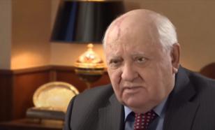Горбачёв призвал Россию и США сократить арсеналы ядерного оружия