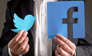 Twitter оштрафовали на 19 миллионов рублей