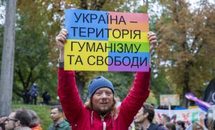 Воскресенье в Киеве прошло под флагами ЛГБТ