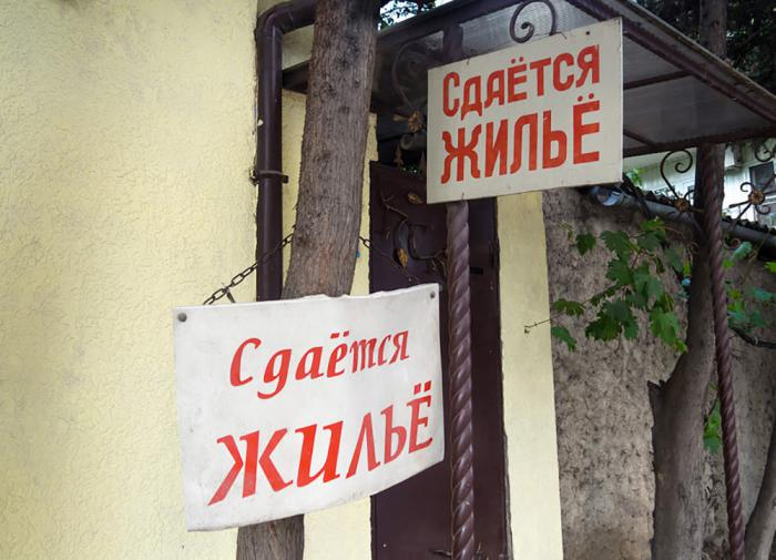 Снять квартиру в Москве скоро будет еще дороже