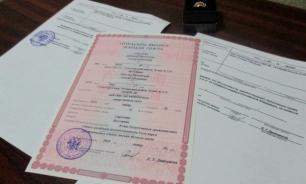 В красноярском ЗАГСе выдавали фальшивые свидетельства о рождении