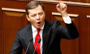 Ляшко: Порошенко ведет Украину к гибели