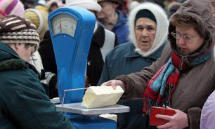 Росстат: в России больше пенсионеров, чем 30-летних
