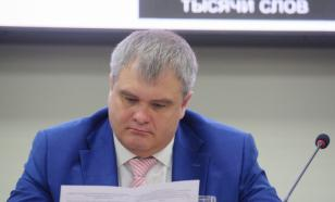 "Роман Путин возглавил партию ""Народ против коррупции"""