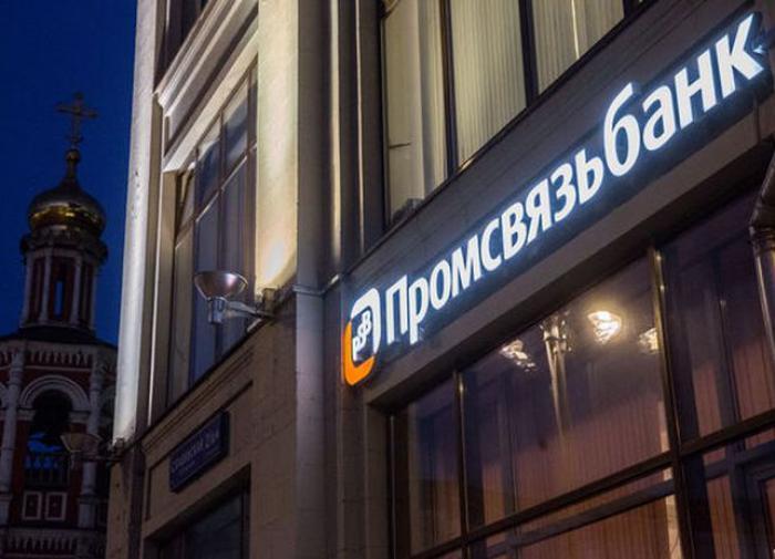 Суд арестовал активы экс-владельцев Промсвязьбанка на 113 млрд рублей