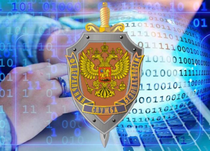 Киев уличил CNN в сговоре с ФСБ