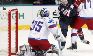 Российские хоккеисты потерпели первое поражение в Ванкувере