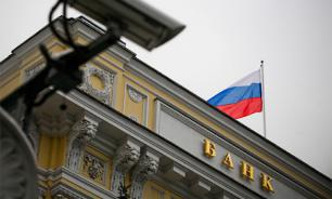 Центробанк попросил россиян ограничить потребление для поддержки экономики