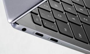 Если у вас в ноутбуке есть порт Thunderbolt, хакеры могут вас взломать