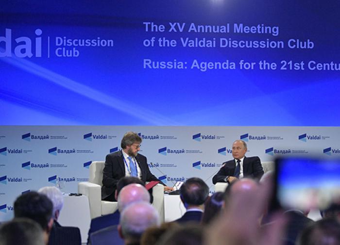 Чего ждать от большой конференции Путина: мнение эксперта