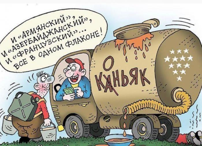 """Поле чудес"" Анатолия Яблонского: ""несите ваши денежки"""