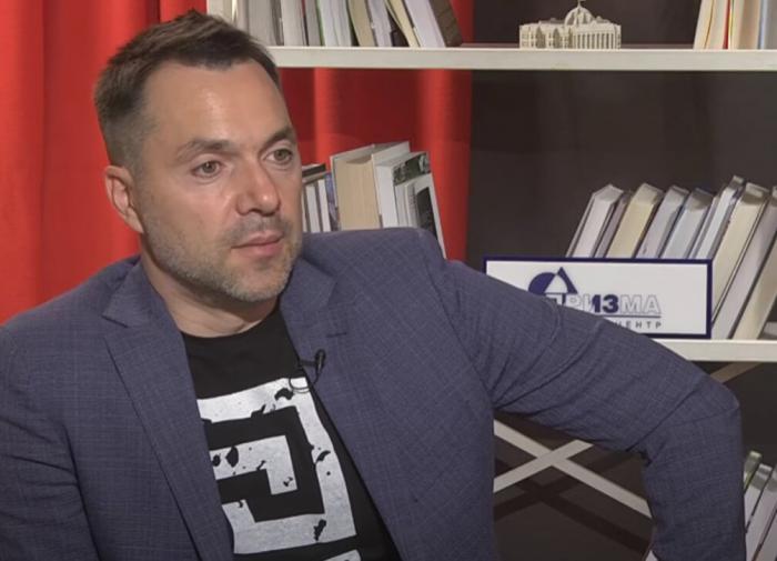 """Помощника президента Украины послали в """"Талибан""""*"""